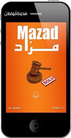 mazad