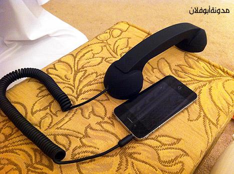 ][®][^][®][ تقنيات وأيفون ][®][^][®][ TELEPHON.jpg