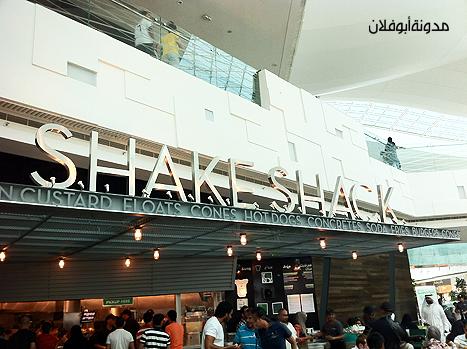 shacke shack
