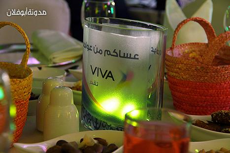 viva event2