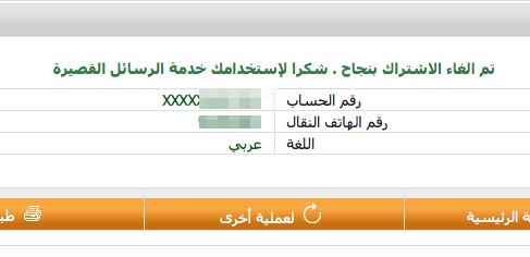 Screen Shot 2012-02-22 at 11.25.21 AM