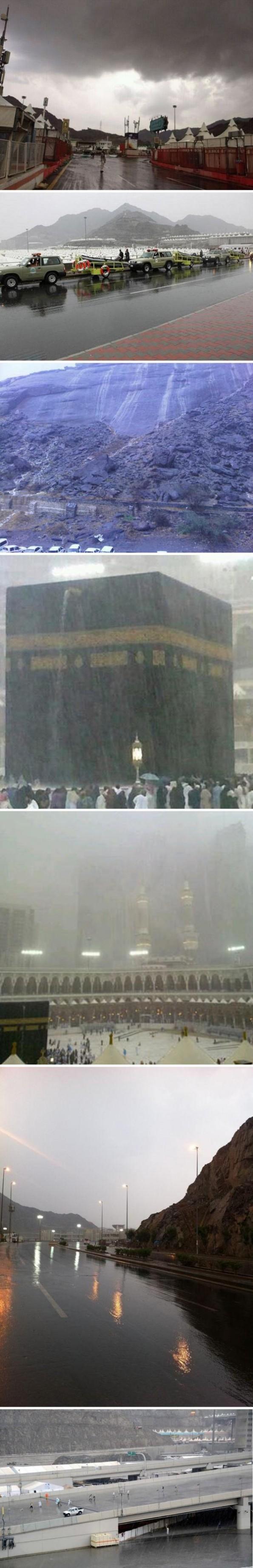فيديو وصور أمطار غزيرة تملأ