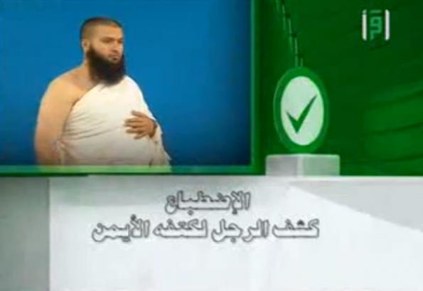 فيديو الحاج والمعتمر كاملا انتاج
