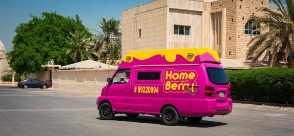 خدمة التوصيل Home Berry