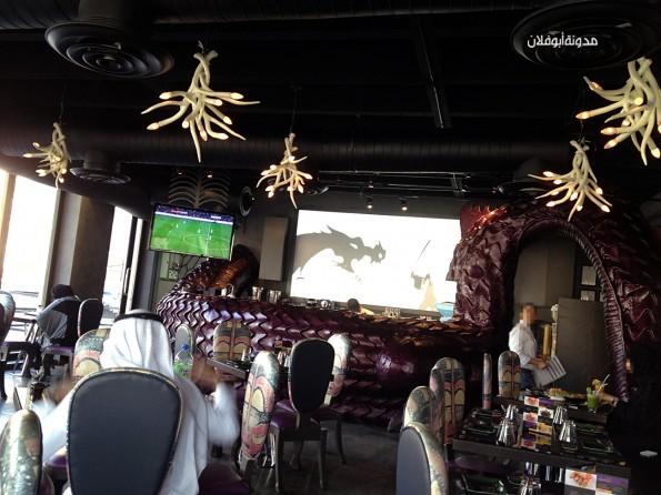 تجربة مطعم دراجون Dragon Restuarant