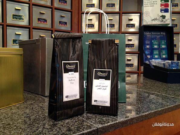 أنواع الشاي يقدمها Gschwendner