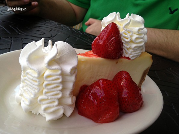 تجربة مطعم تشيزكيك فاكتوري CheesecakeFactory