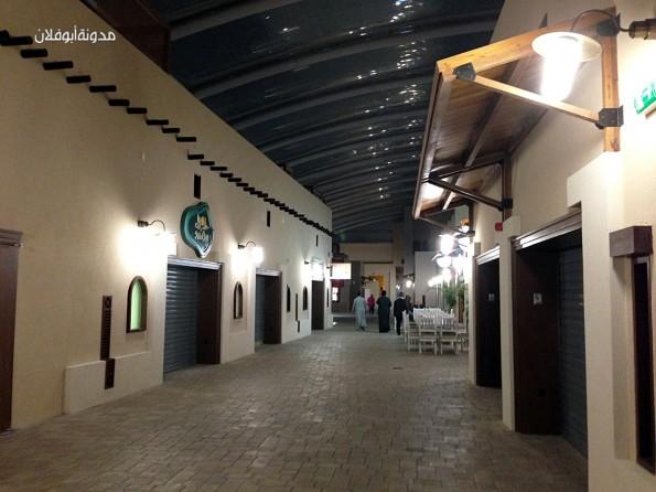 افتتاح السوق تراثي وتوسعة جديدة