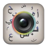 تطبيق instArabic للكتابة الصور بخطوط