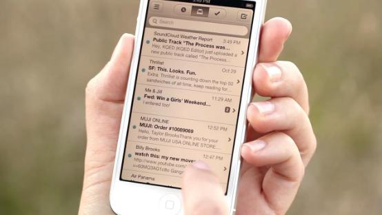 Mailbox تطبيق قادم للآيفون لادارة
