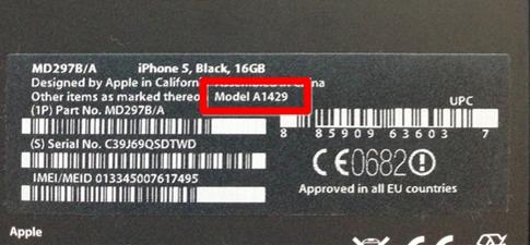 أرقام موديلات الأجهزة المتوافقة ترددات