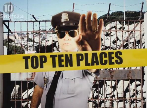 فيديو العشر الأماكن الأكثر سرية