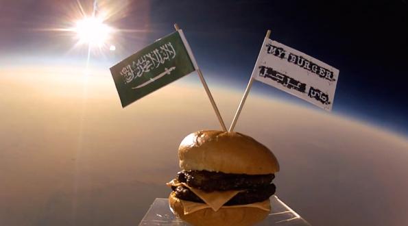 فيديو مطعم Burger السعودي يطلق