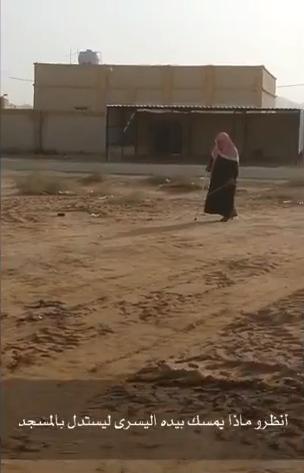 فيديو مُسن سعودي أعمى يستدل