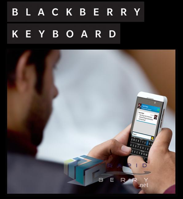 جديدة مسربة لهاتف Blackberry الذي