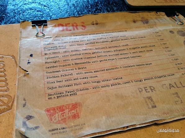 تجربة مطعم سلايدر ستيشن slider