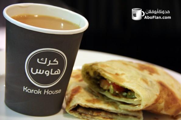 karak house2