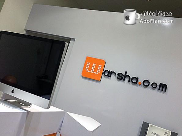warsha.com