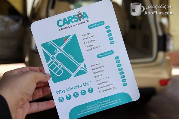 carspa5