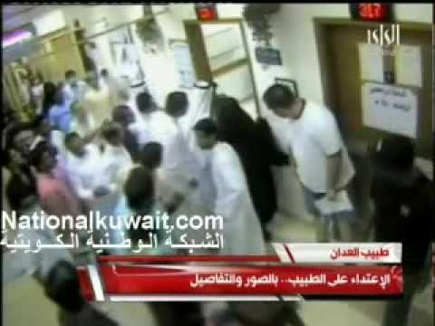 الإعتداء على طبيب العدان .. القصه الحقيقيه