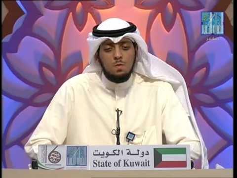 فيديو : قراءة الشاب الكويتي صالح العبيد في مسابقة دبي الدولية لحفظ القرآن الكريم والتي فاز فيها بالمركز الأول