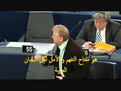 عضو في البرلمان الأوروبي يتكلم عن تونس .. كلام قوي