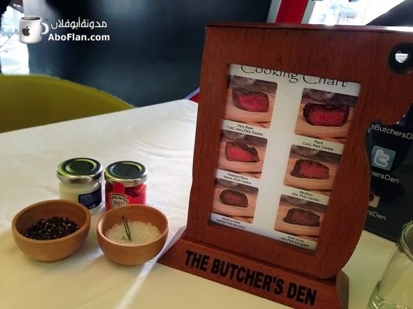 ذا بوتشرز دن- Butcher`s den9