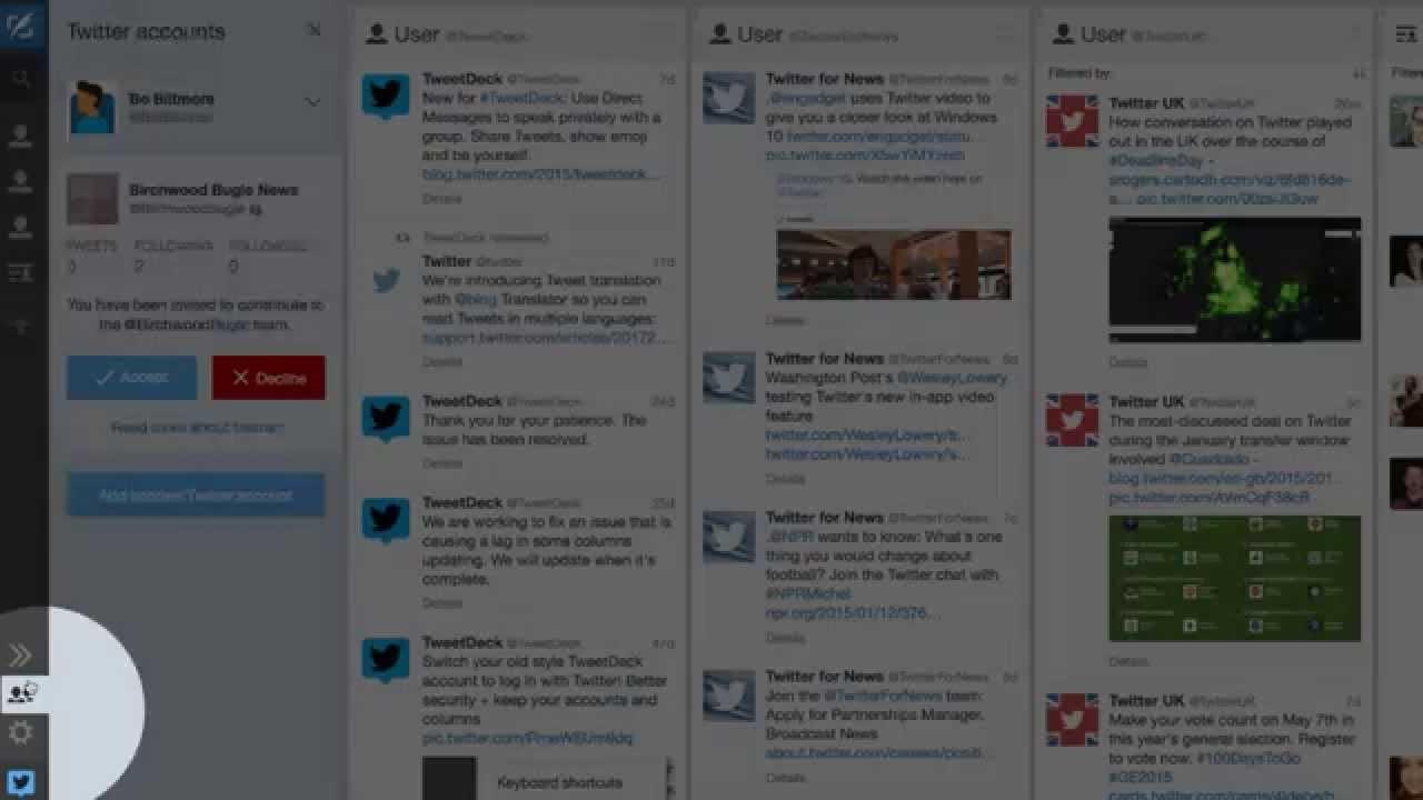 طريقة مشاركة حسابك في تويتر مع أكثر من شخص دون اعطائه كلمة المرور !